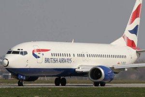 British Airways announced launching London Heathrow (LHR) route