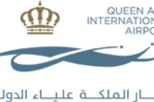 QAIA Welcomes More than Seven Million Passengers in 2015