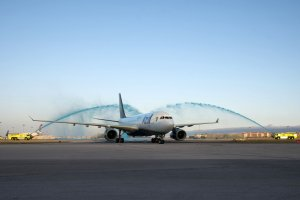LISBON IS THE FIRST EUROPEAN CITY TO RECEIVE FLIGHTS FROM THE BRAZILIAN CARRIER AZUL