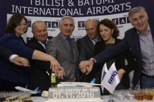 "Tbilisi-Rostov flights launched by new airline ""Pobeda"""