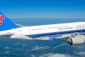 Toronto Pearson increasing service to China with addition of China Southern Airlines