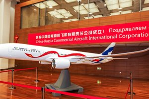 China and Russia outline widebody aircraft joint venture