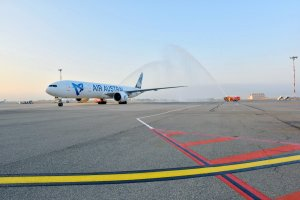 Marseille Provence welcomes (back) Air Austral!