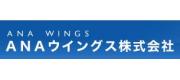 ANA Wings