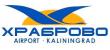 Kaliningrad Khrabrovo  Airport