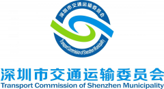 Transport Commission of Shenzhen Municipality logo