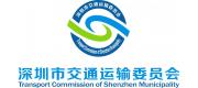 Transport Commission of Shenzhen Municipality