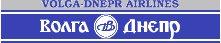 Volga Dnepr Airlines  logo