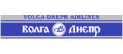 Volga Dnepr Airlines