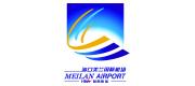 Hainan Meilan International Airport