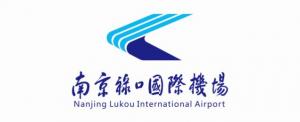 Nanjing Lukou International Airport logo