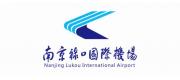 Nanjing Lukou International Airport