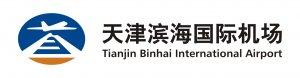 Tianjin Binhai International Airport logo