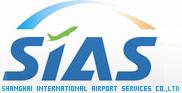 Shanghai International Airport Company Ltd logo