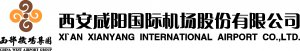 Xi'an Xianyang International Airport logo