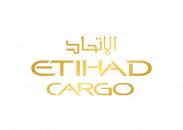 Etihad Cargo logo