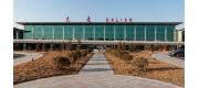 Dalian International Airport
