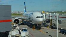 2013 - Egyptair - Inaugural