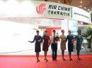 Air China exhibitor stand