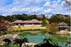 Shikina Gardens