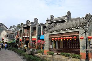 Lingnan Culture