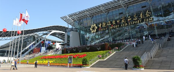 Canton Import and Export Fair