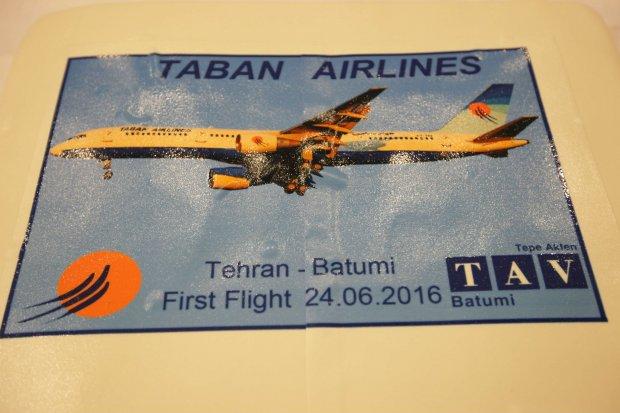 Batumi Airport welcomes Tehran flights of Taban Airlines