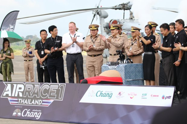 CHANG CONFIRMED AS PRESENTING PARTNER OF AIR RACE 1 WORLD CUP