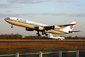 Air China indefinitely suspends North Korea flights