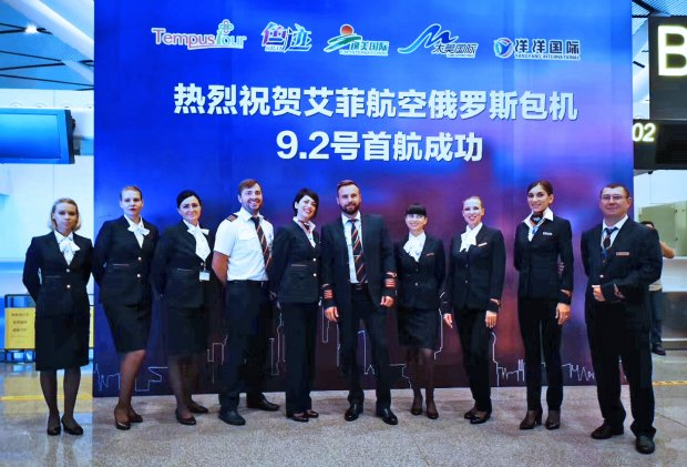 iFly Airlines launches a regular Nanjing (NKG) Route to Moscow (VKO)
