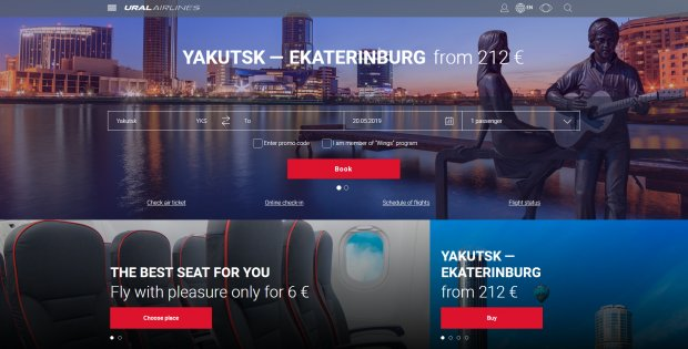 Ural Airlines schedules flights Magadan (GDX) – Yakutsk (YKS) – Ekaterinburg (SVX) from June 2019