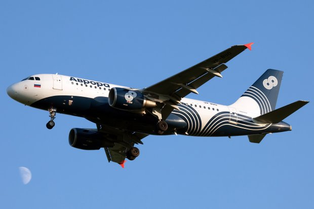Aurora Airlines starts KHV–YKS service for season S19