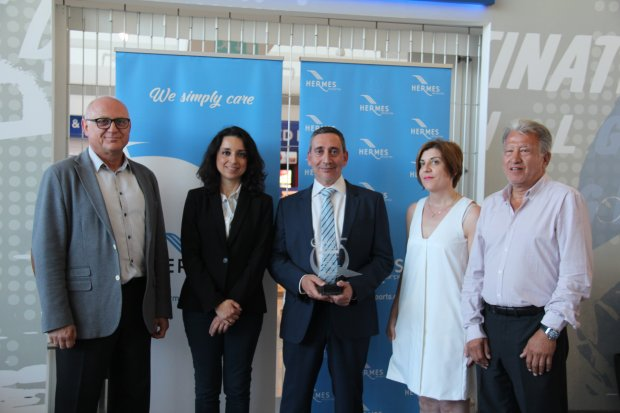 """Cyprus Quality Leader of the Year 2018"" Award"