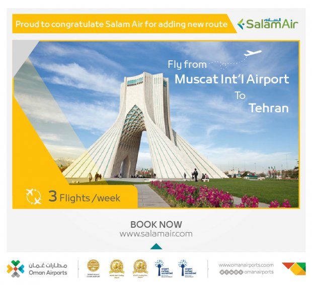 New route added from Muscat (MCT)  to Tehran (IKA) with Salam Air