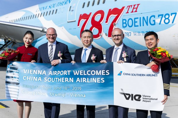 Vienna Airport Welcomes Asia's Largest Airline