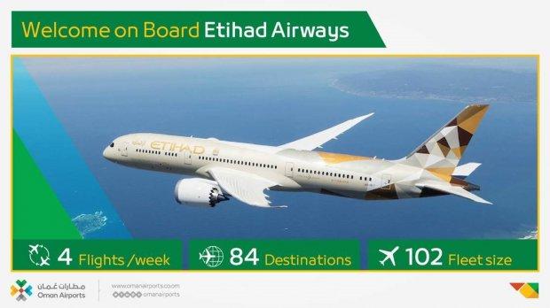 Etihad Airways operates to Salalah