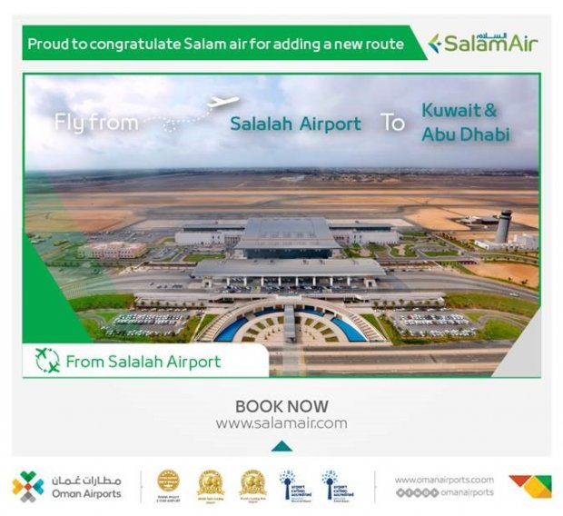 Salam Air flies to Kuwait and Abu Dhabi from SLL
