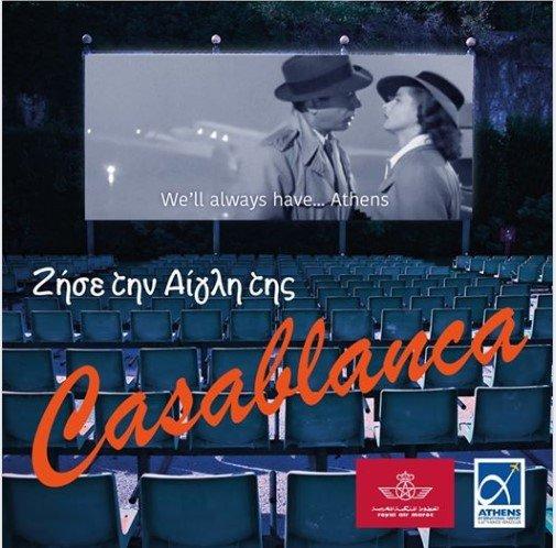 Romantic Casablanca…