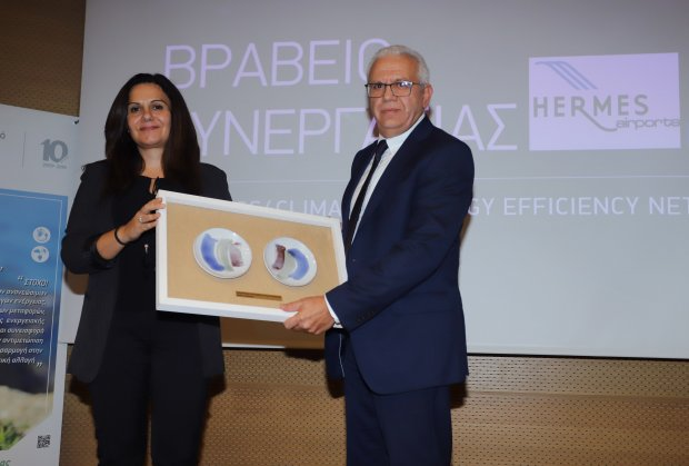 """""""Business4Climate"""": Two awards for Hermes Airports"""