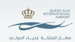 Queen Alia International Airport Welcomes over 722K Passengers during October