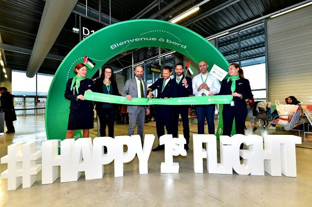 Transavia France has inaugurated the exclusive Lyon - Amman service