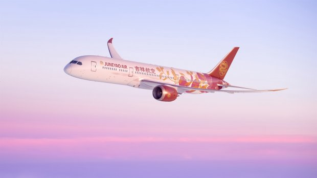 First Chinese Airline with Scheduled Flights to Iceland