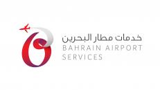 Bahrain Airport Services logo