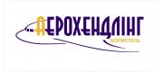 AEROHANDLING LLC