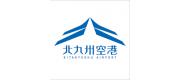 Kita Kyushu City Airport