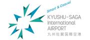 Kyushu-SAGA International Airport