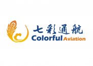 Colorful Yunnan General Aviation logo