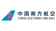 China Southern Shantou Airlines logo
