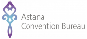 Astana Convention Bureau