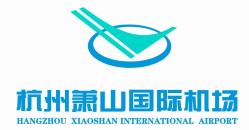 Hangzhou Xiaoshan International Airport logo